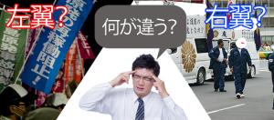 uyokusayoku.png