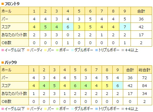 20171116_moonlake.jpg