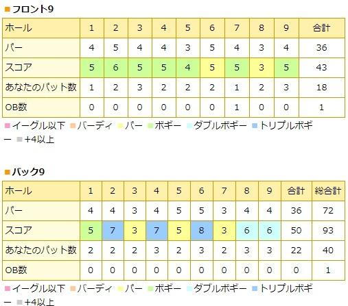 kurisumasu-shiro-hikarikata3.jpg