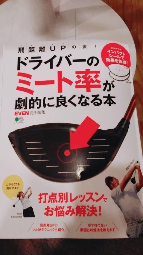 line_1507217019981.jpg