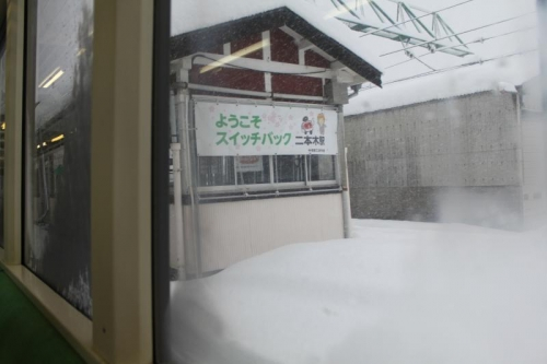 二本木駅のいま