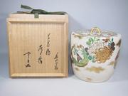 tea2_a_2.jpg
