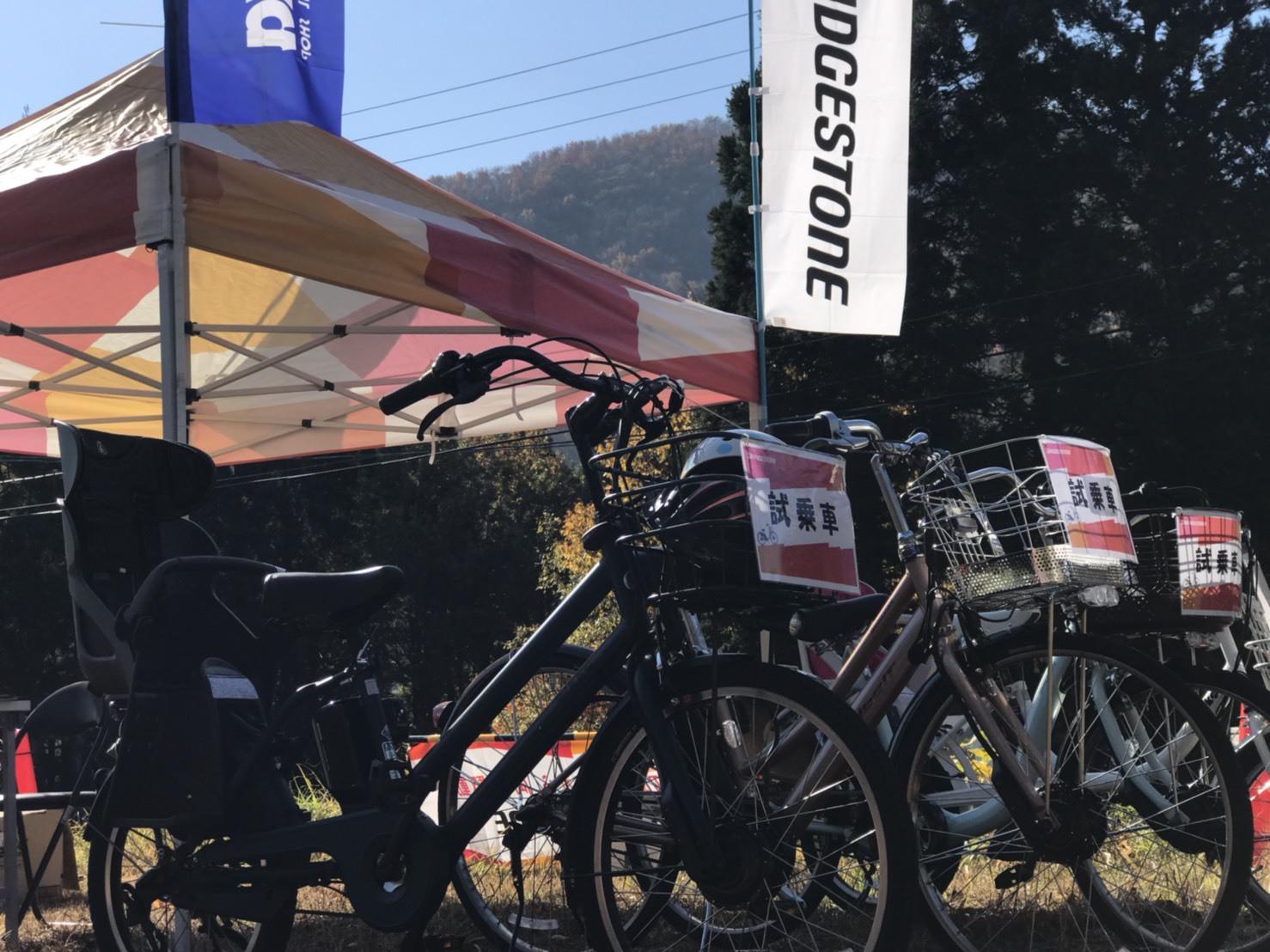 電動自転車とテント
