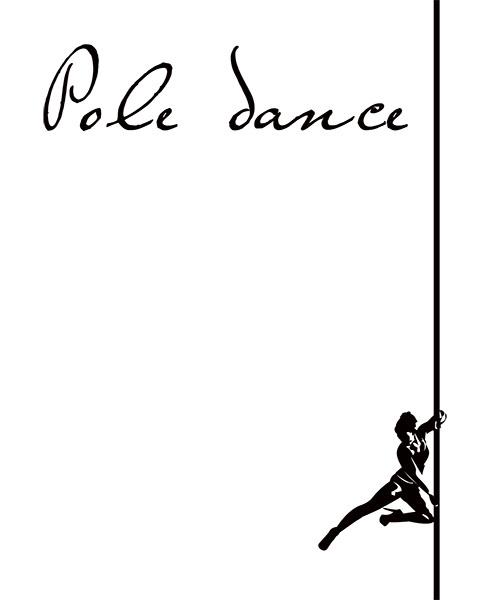14Pole dance