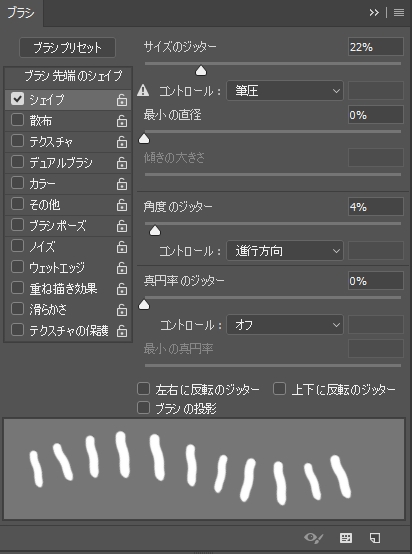 SnapCrab_NoName_2017-11-3_12-45-40_No-00.png
