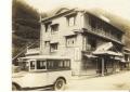 湯桧曽温泉 林屋旅館