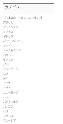 kawamoto3.png