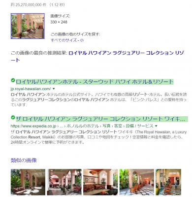 kawamoto4.png