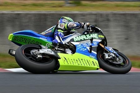 RACE7 17-10