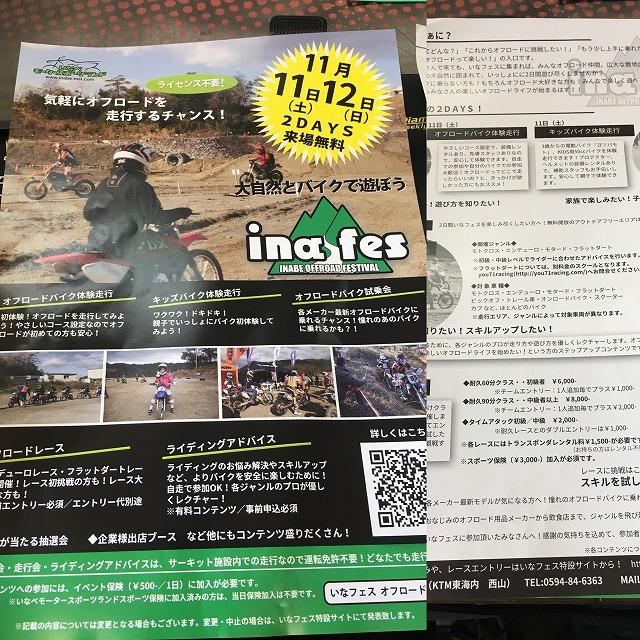 10-8_20171025150857a21.jpg