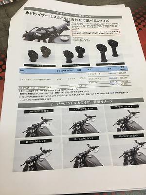 11-2_20171101104434086.jpg