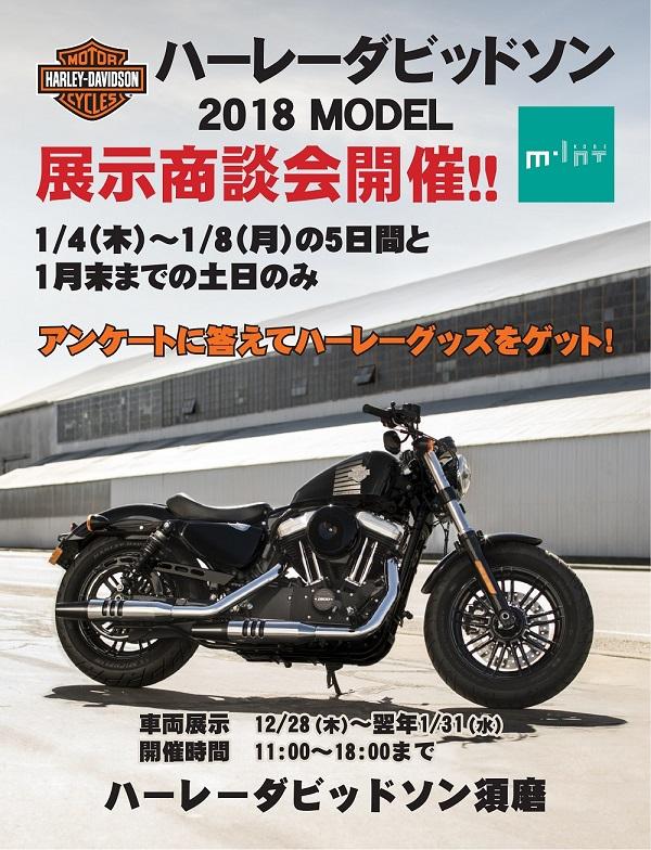 ミント神戸-001