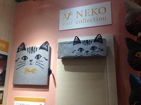 猫コレクション