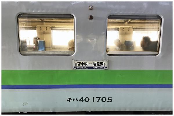 05IMG_7916o.jpg