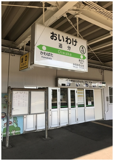 12IMG_7970o.jpg