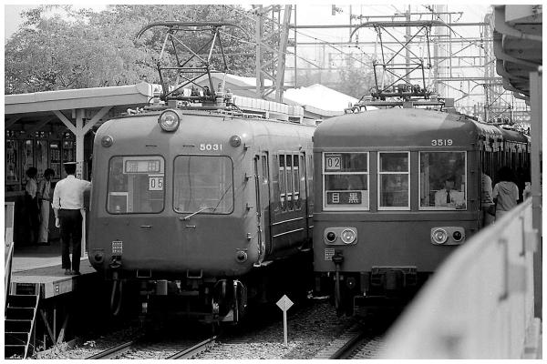 東急目蒲線83o
