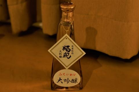 fukuiwai_sake.jpg