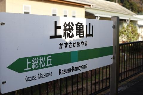 kazusakameyama_mark.jpg