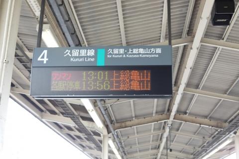 kururi_line_home.jpg