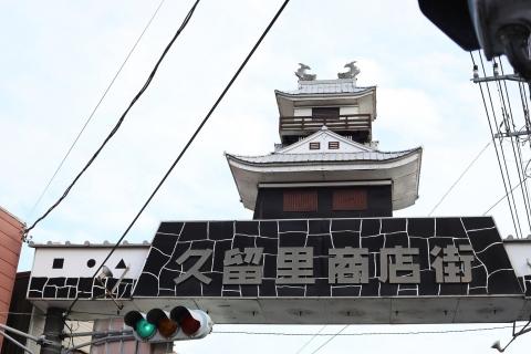 kururi_street.jpg