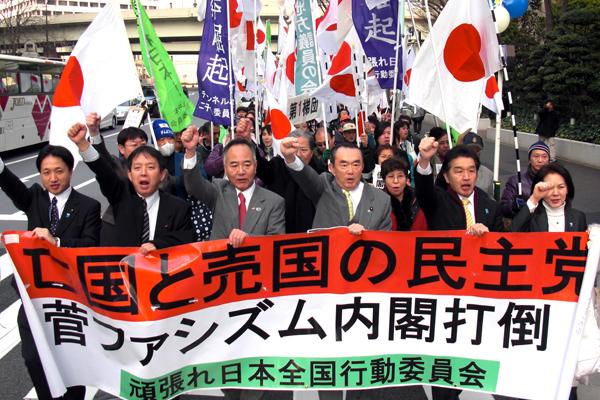 民主党の最後の選挙 平成・美し...