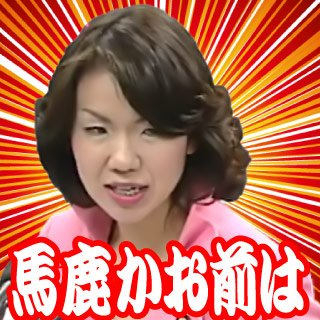 toyotamayukosama-6.jpg