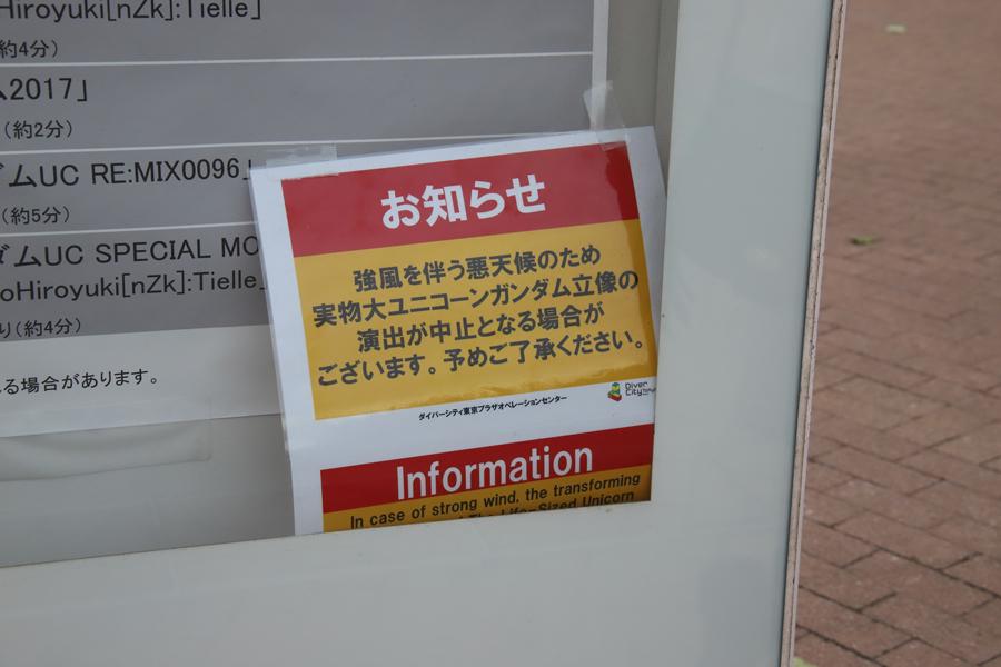 20171024_5367.jpg