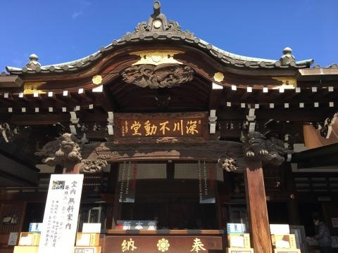 1712fukagawa.jpg