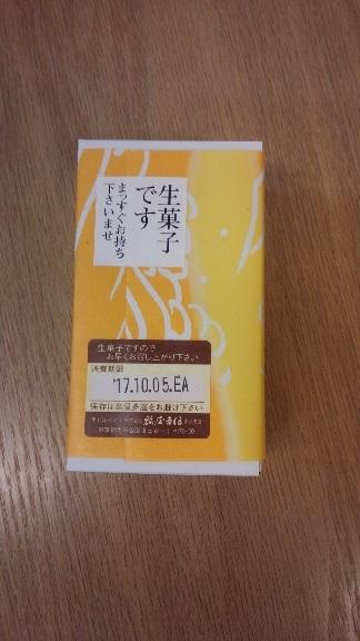 IMG_20171004_205144.jpg