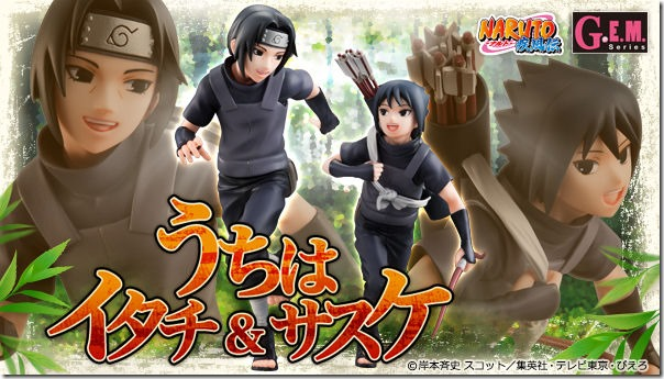 1006_gemitachi_sasuke_600x341