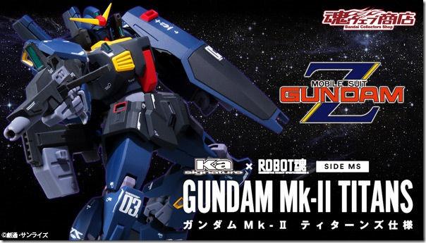 bnr_rd_gundam_mk-iititans_600x341