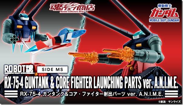 bnr_rs_guntank-corefighter-veranime_600x341