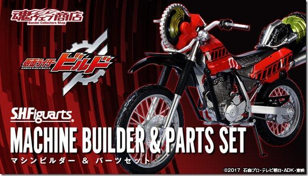 bnr_shf_machinebuilder_partsset_600x341