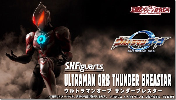 bnr_shf_ultramanorb-thunderbreastar_600x341