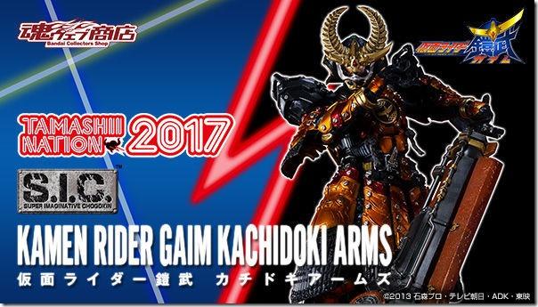 bnr_sic_kamen-rider-gaim-kachidoki-arms_600x341