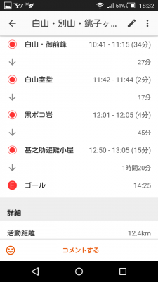 Screenshot_2017-11-03-18-32- (1)
