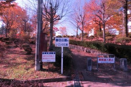 春日公園いこいの広場入口_1