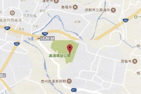 高遠城址公園の地図_2