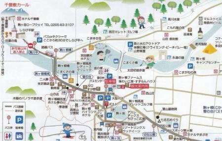 駒ケ池地図_2