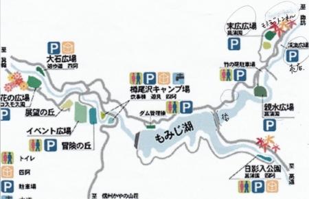 もみじ湖畔詳細地図_1