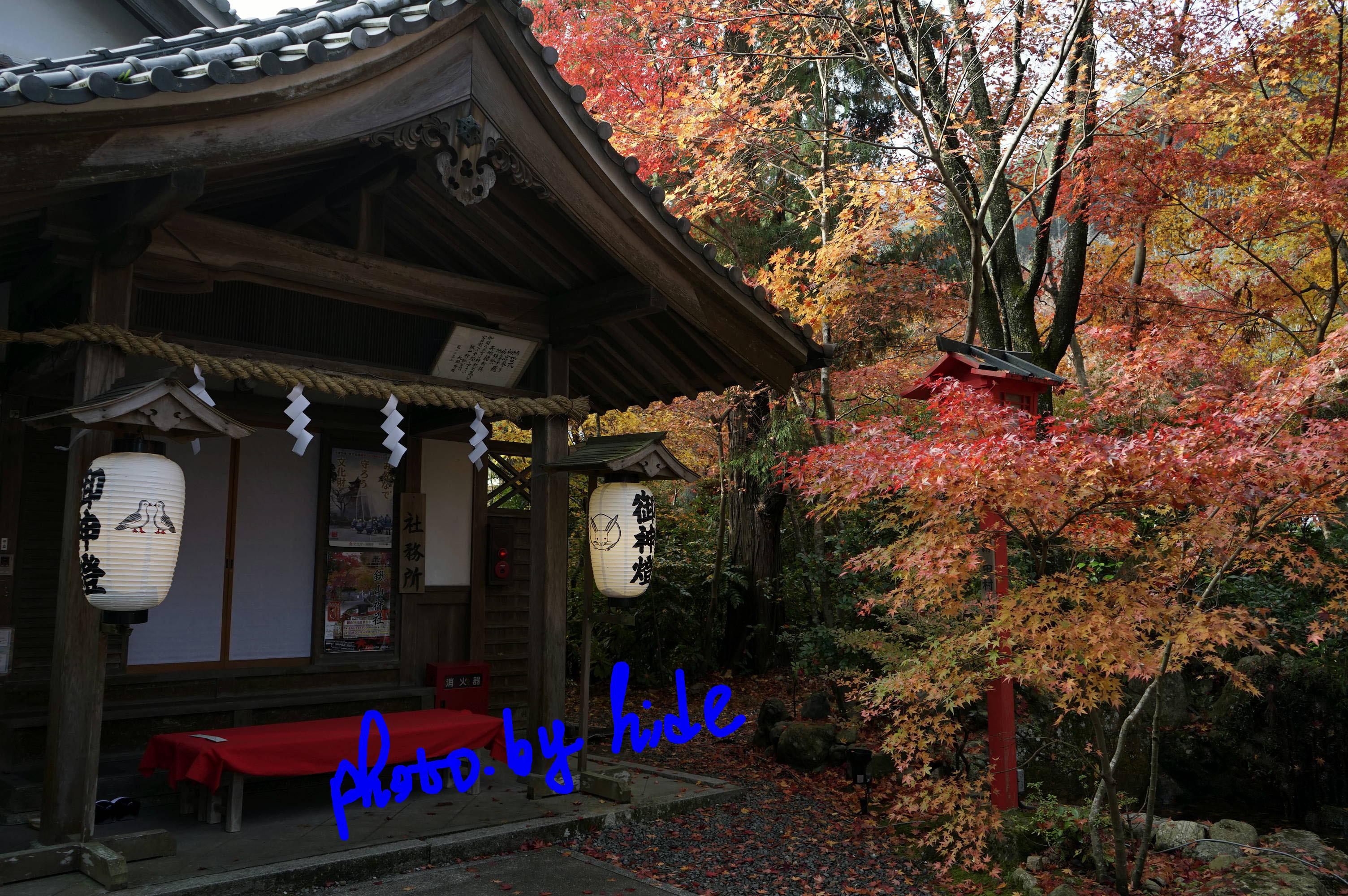 鍬山神社3