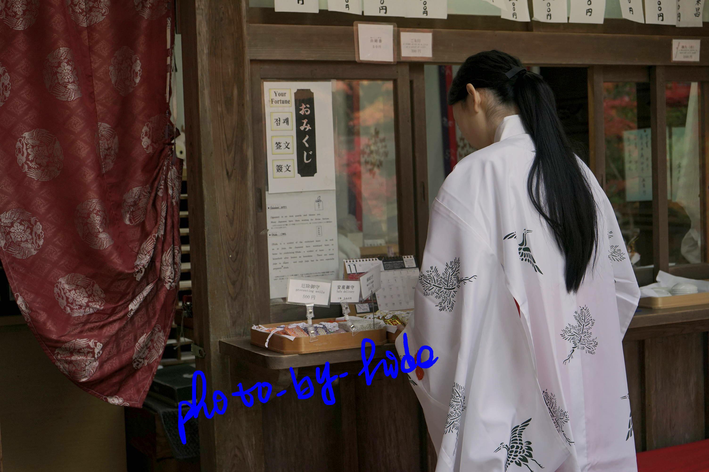 鍬山神社15