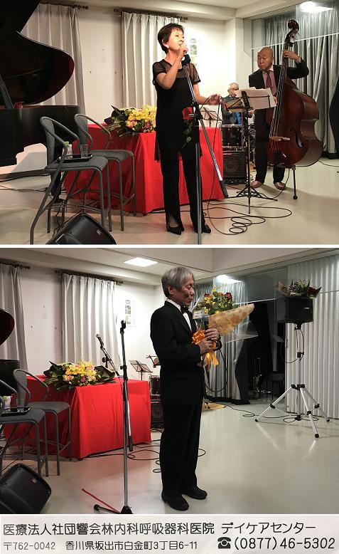 20171008ふれあいコンサート2
