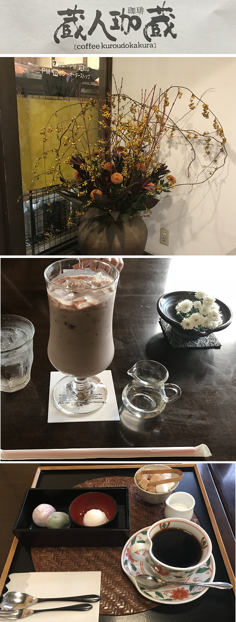 2017 珈蔵 ツルウメモドキ