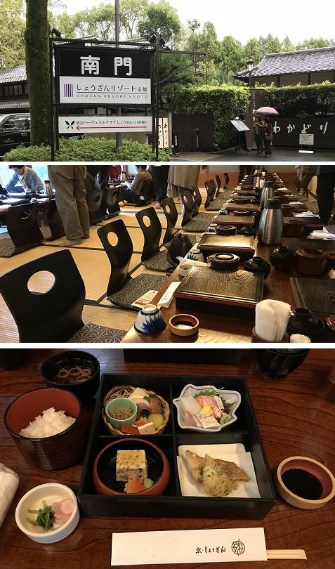 20171019 食事