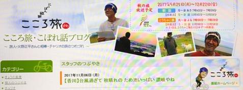20171107 1