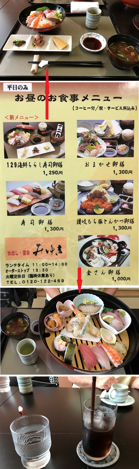20170531みゆき