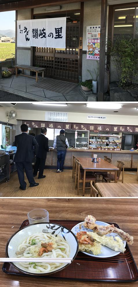20171110うどん水木定休