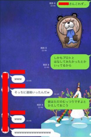 WS00taq4auw0006.jpg