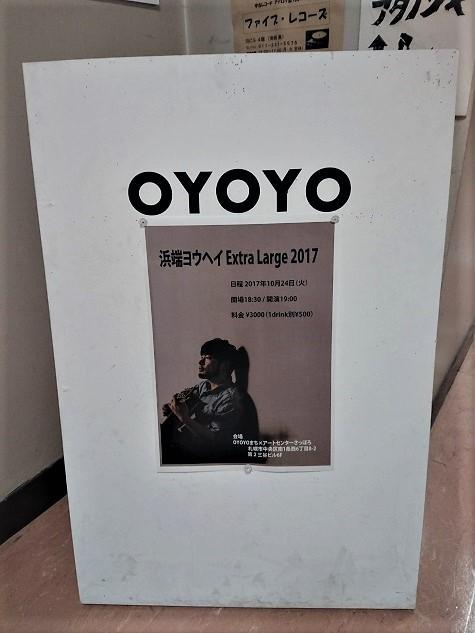 20171024b.jpg